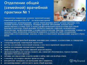 Должностная инструкция врачу-специалисту медико-профилактического профиля