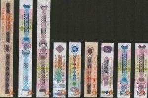 Акт передачи акцизных марок и перемаркировки ими алкогольных напитков с поврежденными акцизными марками