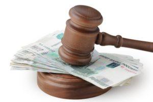 Сводный расчет по взысканию в доход государства судебных издержек (расходов)