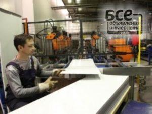 Рабочая инструкция резчику металла на ножницах и прессах (1-й разряд)