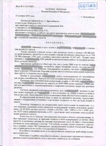 Форма акта приема-передачи дел при смене руководителя архива организации (лица, ответственного за архив)