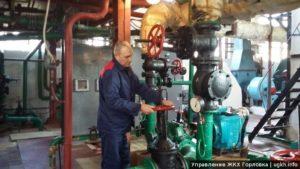 Рабочая инструкция слесарю по ремонту оборудования котельных и пылеприготовительных цехов (4-й разряд)