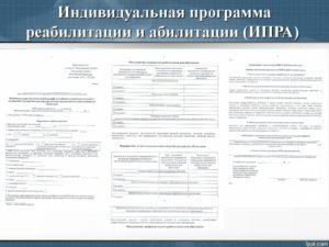 Заявление об отказе работника, являющегося инвалидом, от реализации индивидуальной программы реабилитации инвалида (Образец заполнения)
