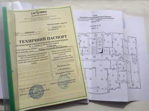 Технический паспорт на многоквартирный жилой дом