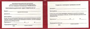 Заявление о предоставлении персональных данных из регистра населения