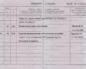 Запись в трудовой книжке о прекращении трудового договора по соглашению сторон (со ссылкой на ст. 37 ТК) (Образец заполнения)