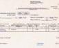 Выписка из штатного расписания (Образец заполнения)